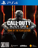 Call of Duty: Black Ops III - Game of the Year Edition