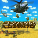 Combat! Search & Rescue