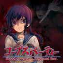 Corpse Party Blood covered: ...Repeated fear.