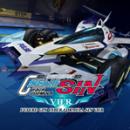 Future GPX Cyber Formula SIN VIER