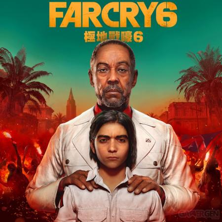 Meilleure config PC pour Far Cry 6